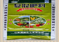 Durable Fertilizer Bulk Bags 30kg , Dustproof Hdpe / Bopp Laminated Bags Anti - Slip