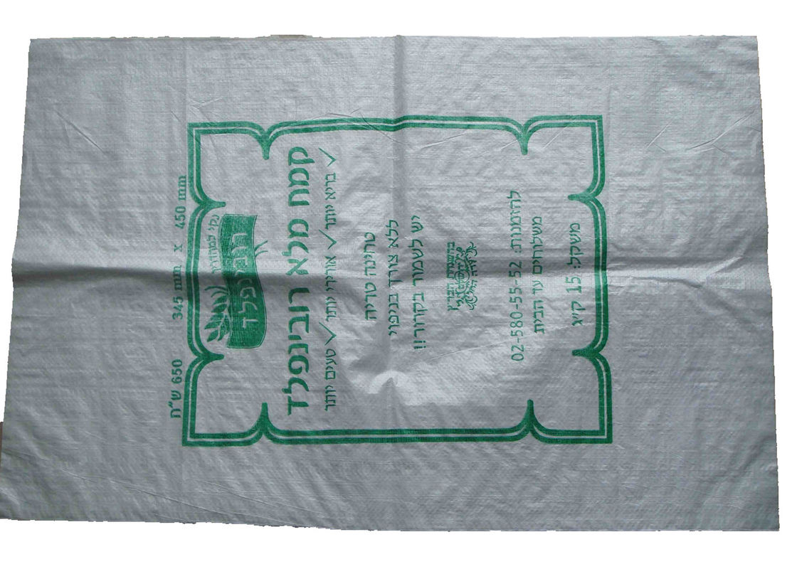 Eco Friendly Recycled Hdpe Laminated Bags , Industrial Hdpe Printed Bags