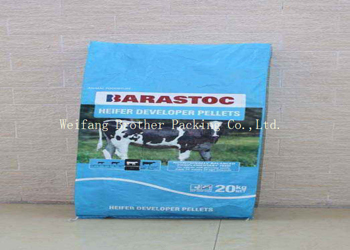 Rice / Fertilizer Packaging Pp Woven Laminated Bag , Bopp Packaging Bags Moisture Proof