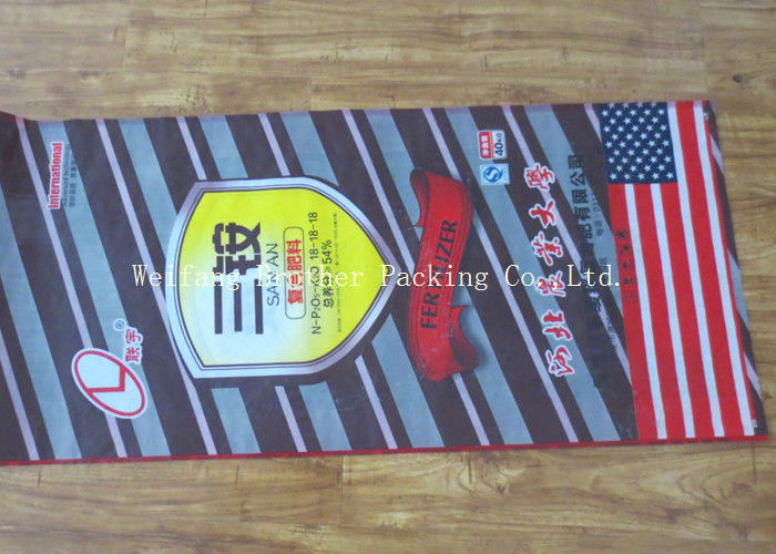 Printed BOPP Laminated PP Woven Bags Recycled Woven Polypropylene Bags