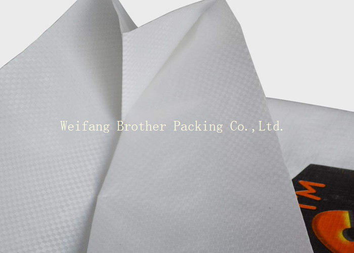 Bopp Laminated Printed PP Woven Bags , Polypropylene Fertilizer Packaging Bags